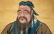 Top 15 Most Famous Confucius Quotes That Will Change Your Life