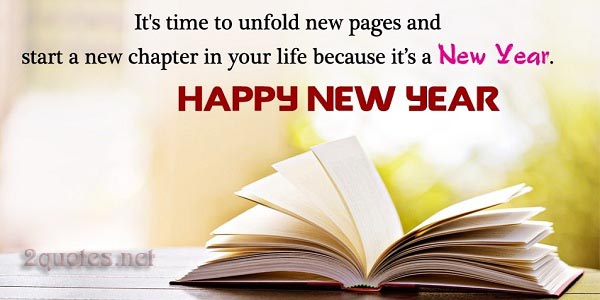 inspirational quotes for new year